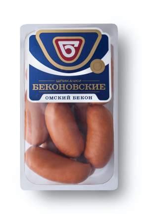 Шпикачки Омский бекон Беконовские в искусственной оболочке ~960 г