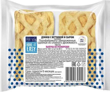 Дэниш Fazer Bake it easy, замороженный, с ветчиной и сыром, 160 г