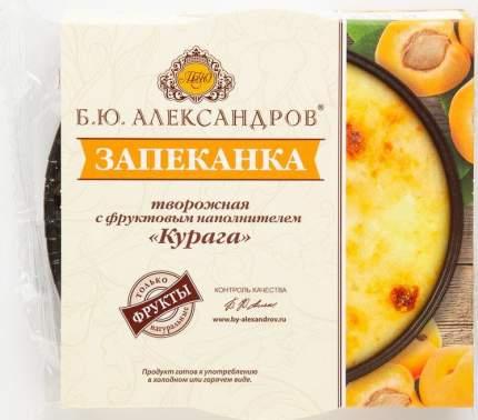 Запеканка творожная Б.Ю. Александров с курагой, 13%, 100 г