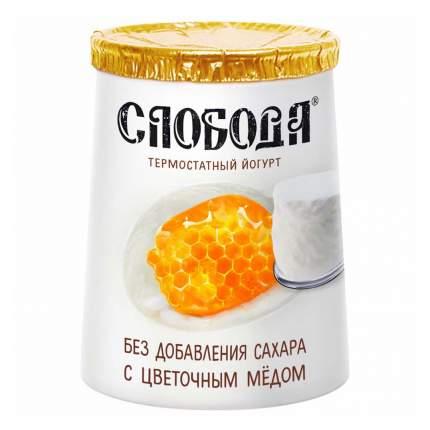 Биойогурт Слобода термостатный с цветочным медом 2% 150 г