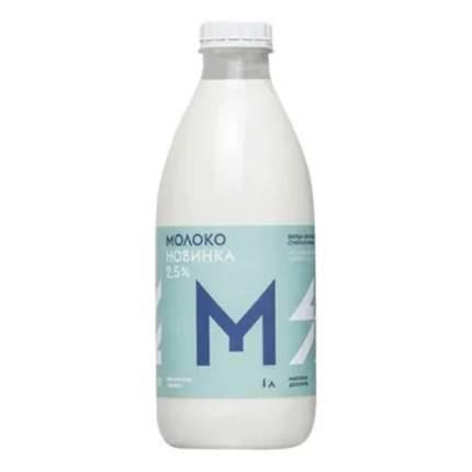 Молоко 2,5% пастеризованное 1 л Братья Чебурашкины