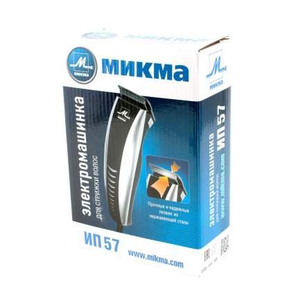 Машинка для стрижки волос Микма ИП57 Silver