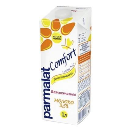 Молоко 3,5% ультрапастеризованное 1 л Parmalat безлактозное