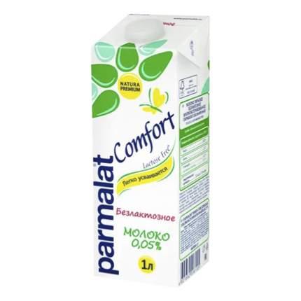 Молоко 0,05% ультрапастеризованное 1 л Parmalat Comfort безлактозное
