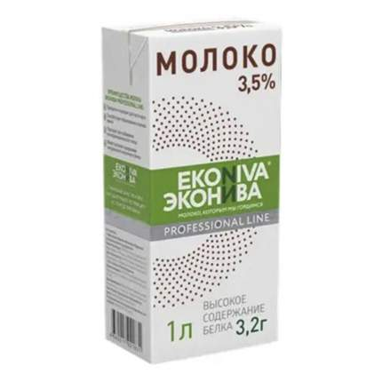 Молоко 3,5% ультрапастеризованное 1 л ЭкоНива Professional line