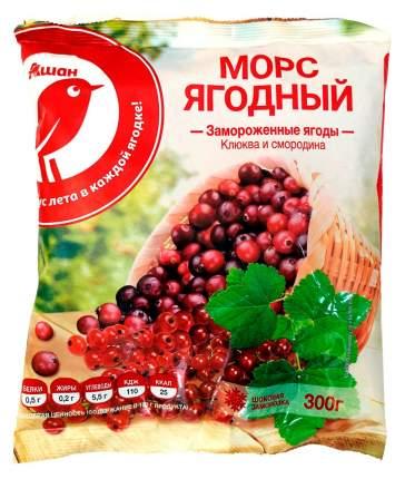 Морс АШАН из клюквы и смородины замороженные 300 г