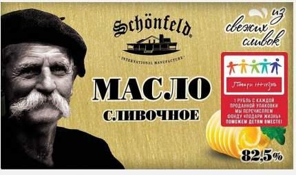 Масло сливочное Schonfeld 82,5%, 180 г
