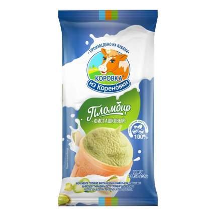Мороженое пломбир Коровка из Кореновки фисташковое 15% 80 г