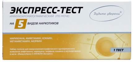 Тест ИммуноХром-5-Мульти-Экспресс для диагностики 5 наркотиков в моче