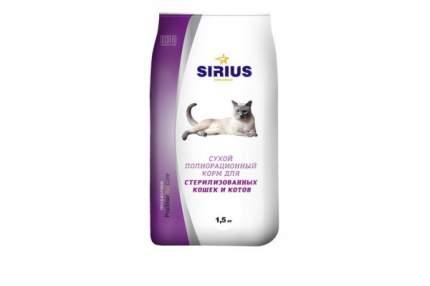 Сухой корм для кошек SIRIUS, для стерилизованных, домашняя птица, 1,5кг