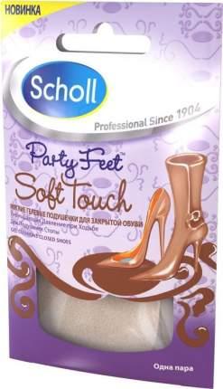 Мягкие гелевые подушечки Scholl для закрытой обуви для подушечек стоп 2 шт.