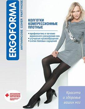 Колготки компрессионные Ergoforma 112 женские р.2 черный