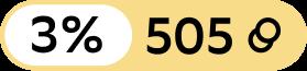 Шильд отображающий процент кэшбэка при заказе онлайн - 3% и фактическую сумму кэшбэка в бонусных рублях эквивалентную 3% - пример: 3% = 505 бонусных рублей